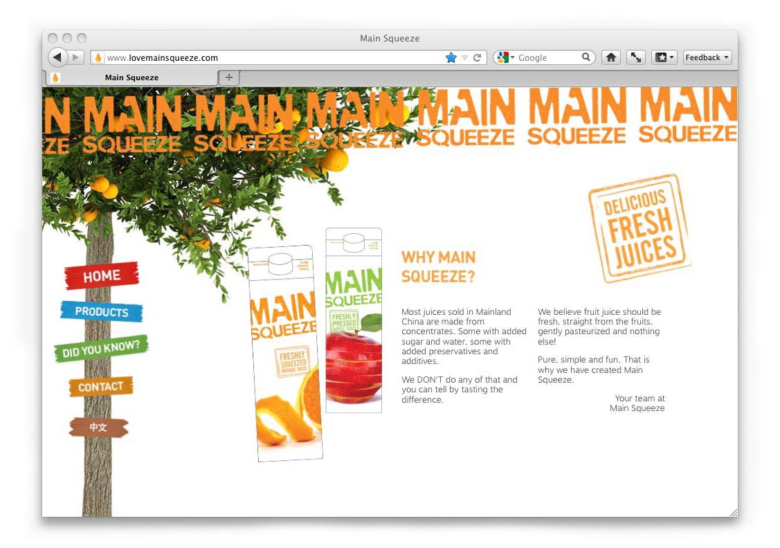 Main Squeeze website launched