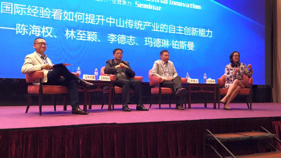 Grain's creative director Madelyn Postman speaks at Innovation Seminar in China