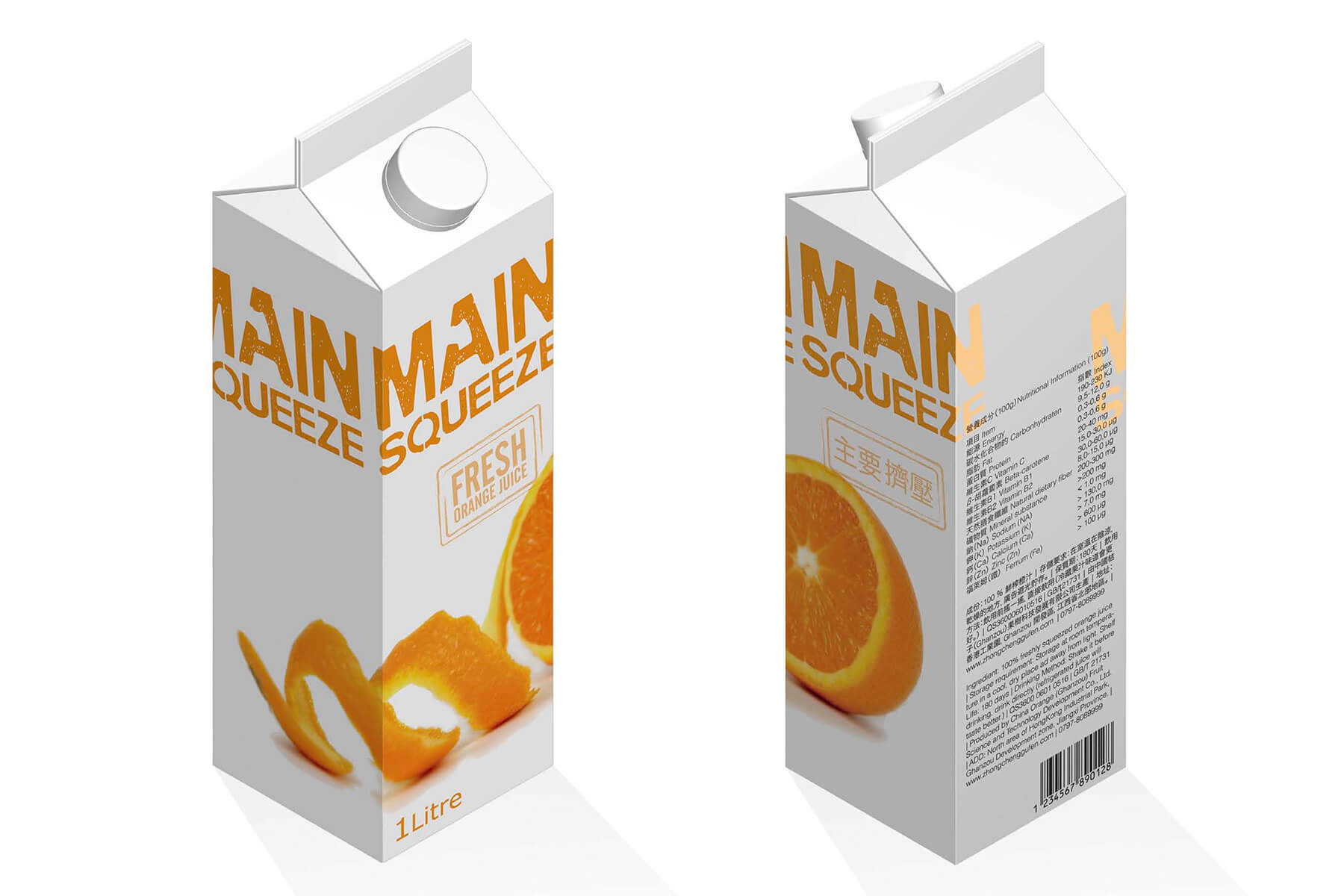 Packaging design FMCG orange juice